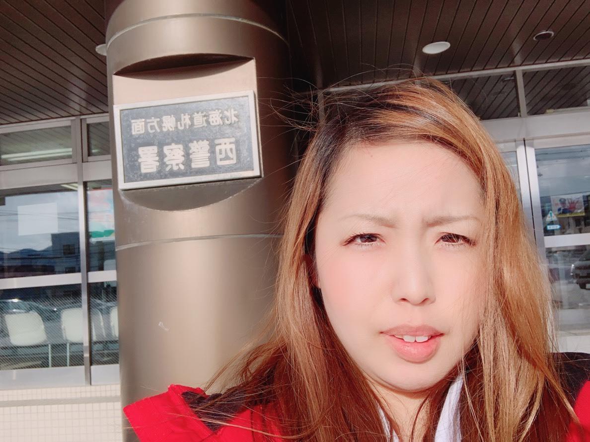 1月22日(火)本店ブログ♪_b0127002_18465146.jpg