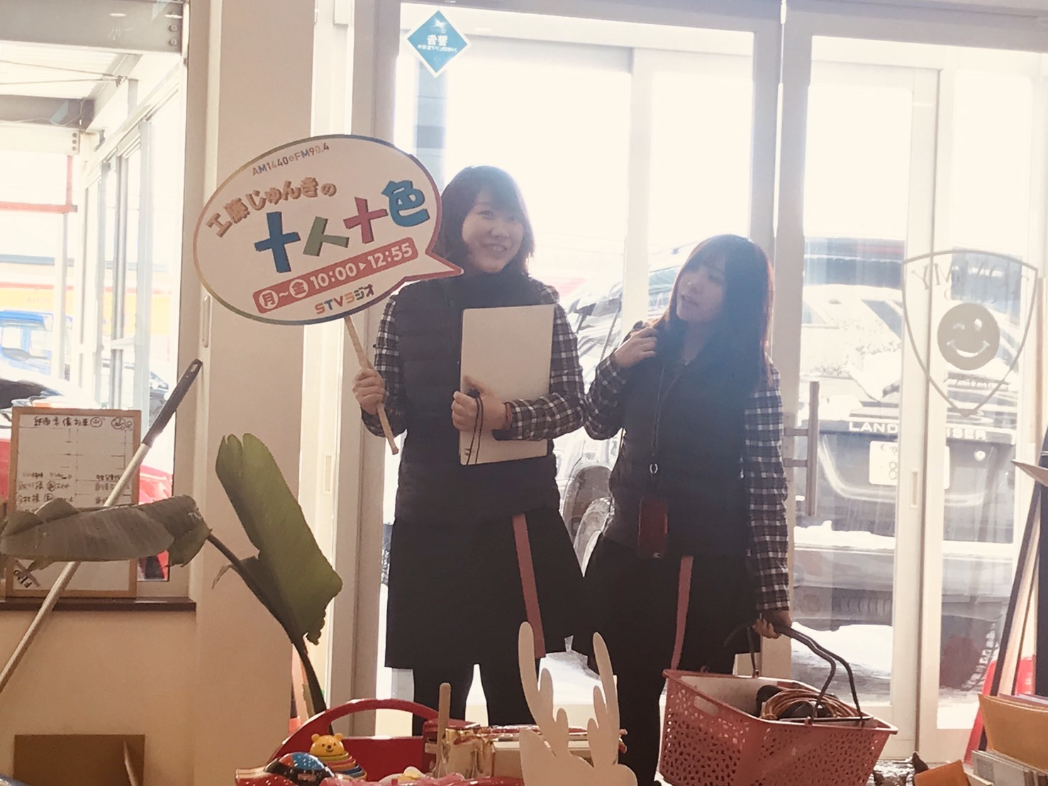 1月22日(火)本店ブログ♪_b0127002_18503456.jpg