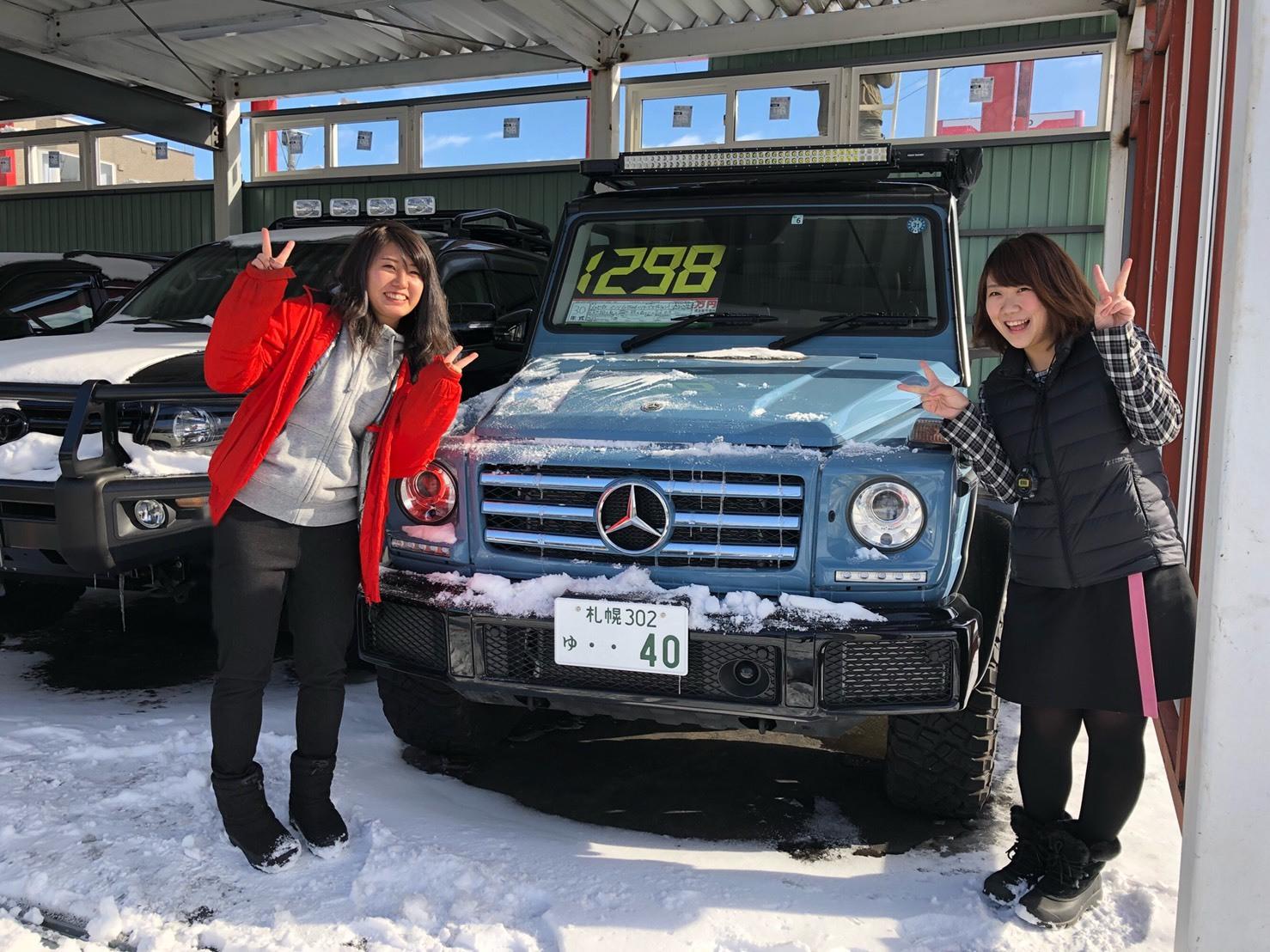 1月22日(火)本店ブログ♪_b0127002_18521939.jpg