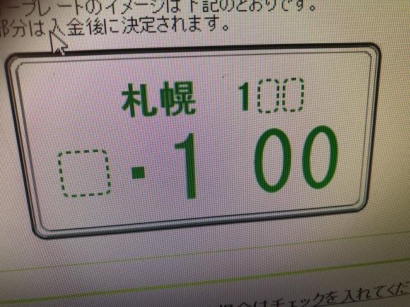 1月22日(火)本店ブログ♪_b0127002_19011141.jpg