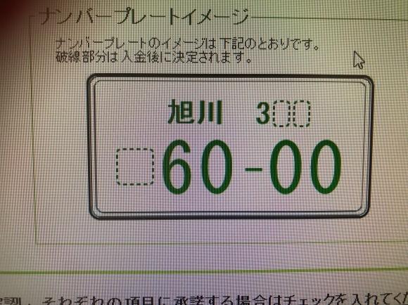 1月22日(火)本店ブログ♪_b0127002_19012213.jpg
