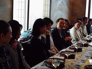 雑司が谷七福神巡りレポート最終回_c0200917_00550310.jpg