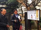 雑司が谷七福神巡りレポート最終回_c0200917_03083954.jpg