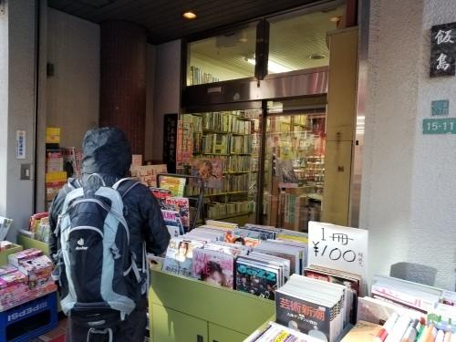 間違いが楽しい 学大から横浜へ_e0016828_13393499.jpg
