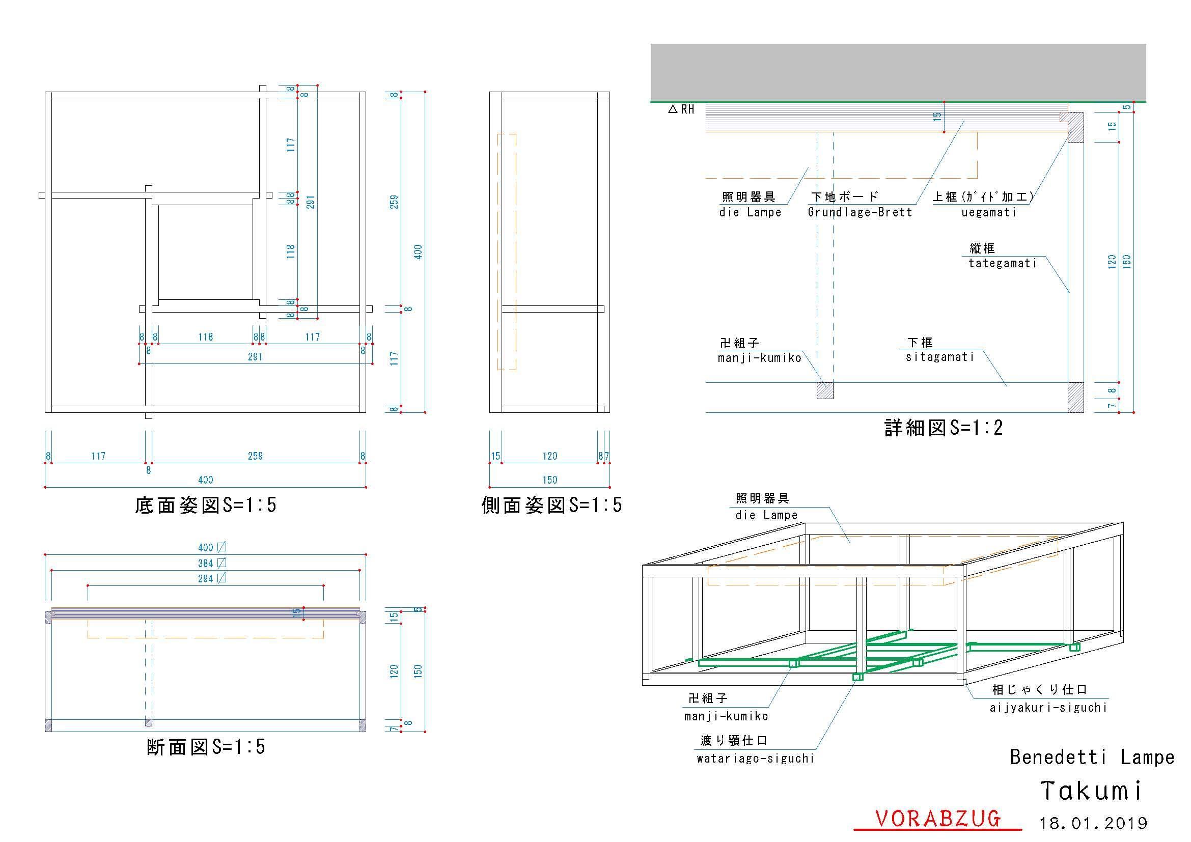 技術とデザイン_a0355629_17370171.jpg