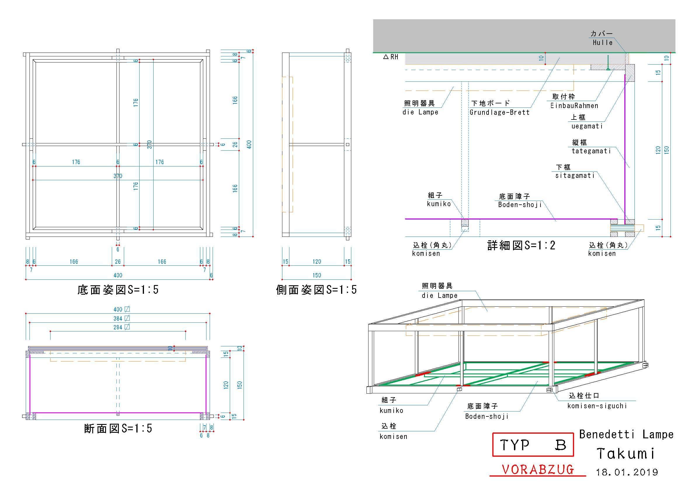 技術とデザイン_a0355629_17371079.jpg