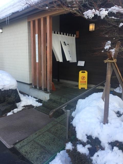 湿り雪_f0032130_16303561.jpeg
