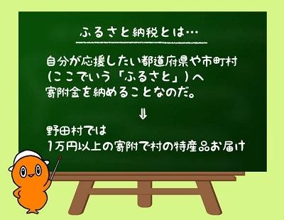 c0259934_15145695.jpg