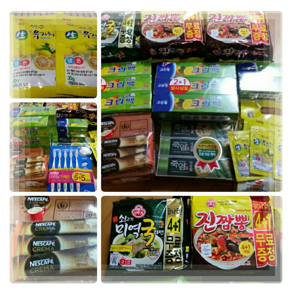 韓国で買ってキタものたち。。。(≧▽≦)_d0219834_10040454.jpg