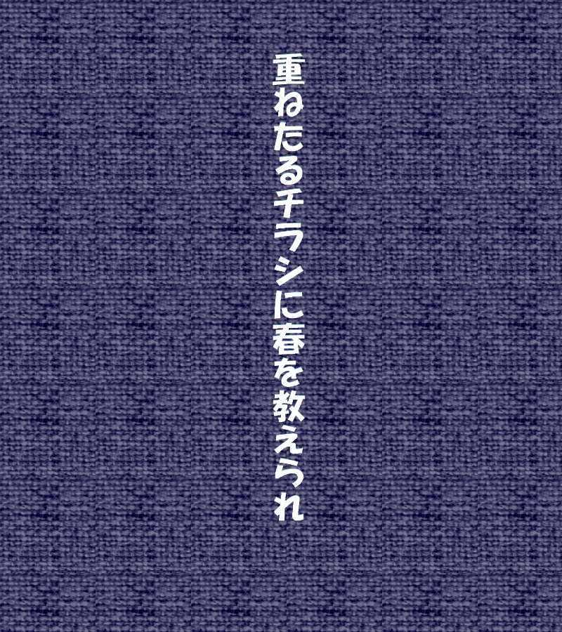 f0117041_05223107.jpg