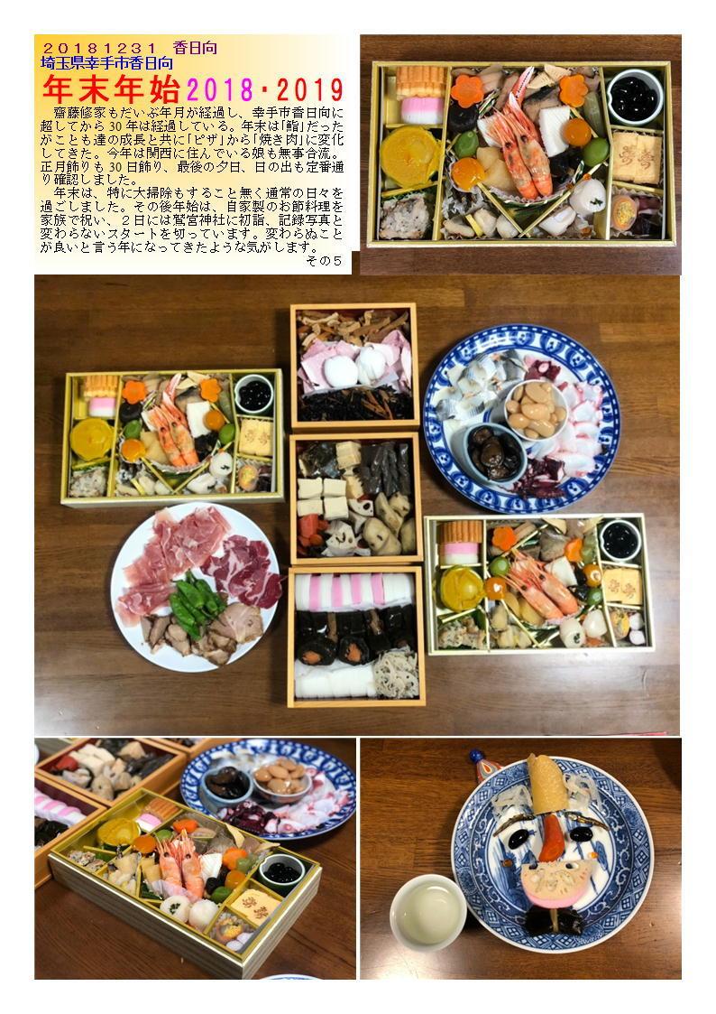 f0388041_20101954.jpg