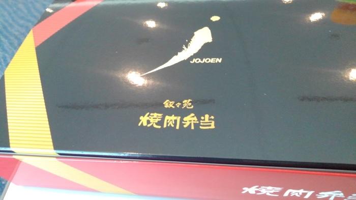 伊丹3台ピアノコンサートも大成功にて、ありがとうございました_a0041150_00322318.jpg