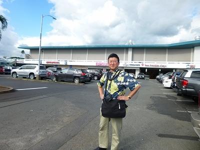 ダイソー ハワイ1号店 訪問!_f0112951_17100010.jpg
