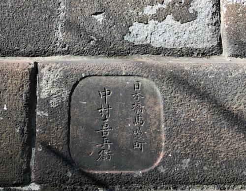 赤坂さんぽ_b0087556_23235919.png