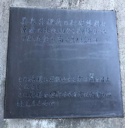 赤坂さんぽ_b0087556_23240052.png