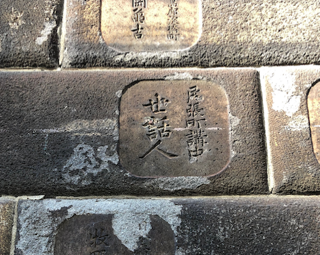 赤坂さんぽ_b0087556_23240083.png