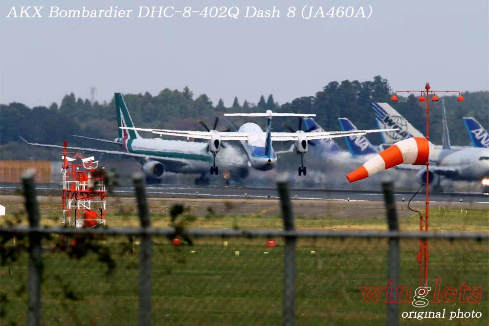'19年 成田空港レポート ・・・ AKX/JA460A_f0352866_2055421.jpg