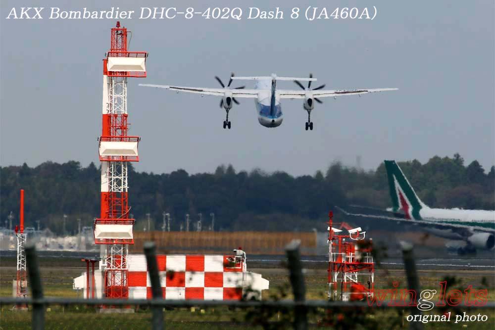 '19年 成田空港レポート ・・・ AKX/JA460A_f0352866_20555166.jpg