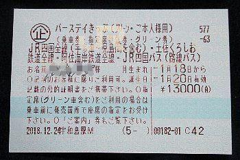 f0003283_11030231.jpg