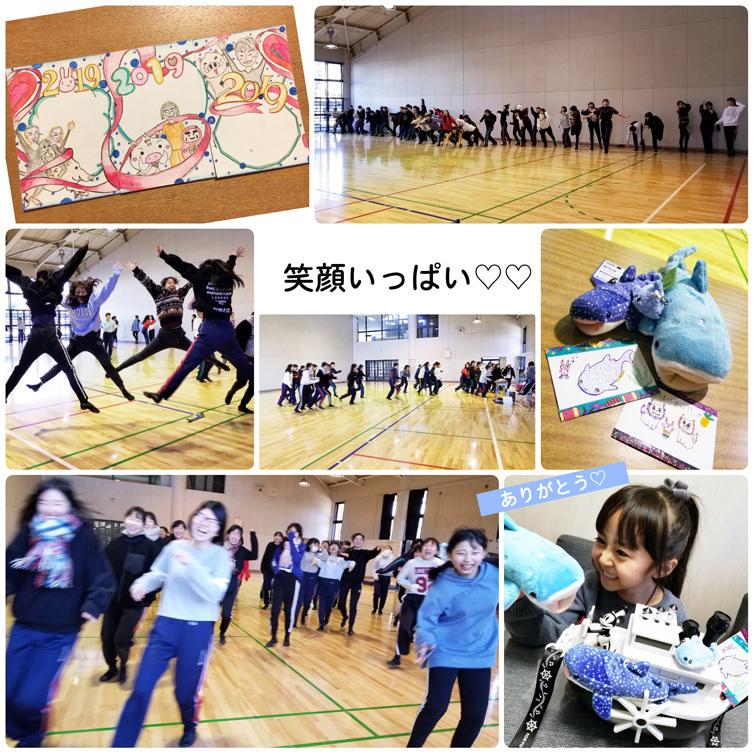 笑顔いっぱい…教育現場の生徒chanとの、お稽古初め!_d0224894_23010860.jpg