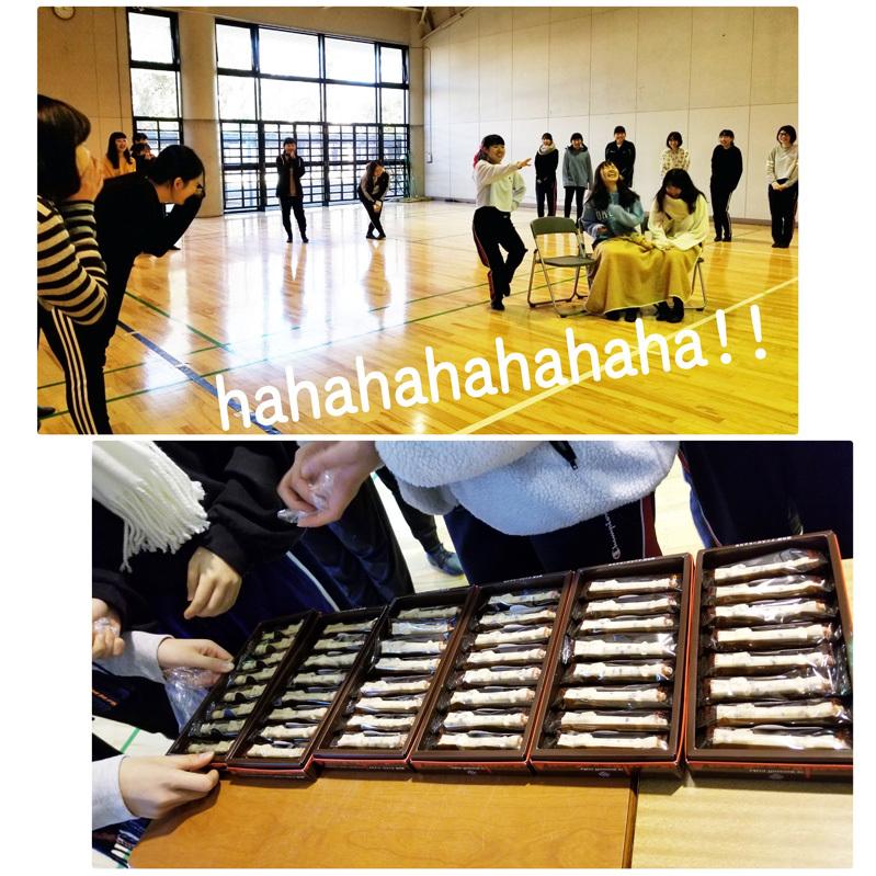 笑顔いっぱい…教育現場の生徒chanとの、お稽古初め!_d0224894_23201444.jpg