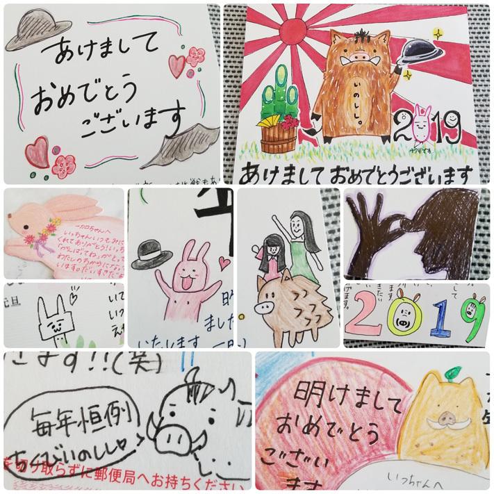 笑顔いっぱい…教育現場の生徒chanとの、お稽古初め!_d0224894_23273347.jpg