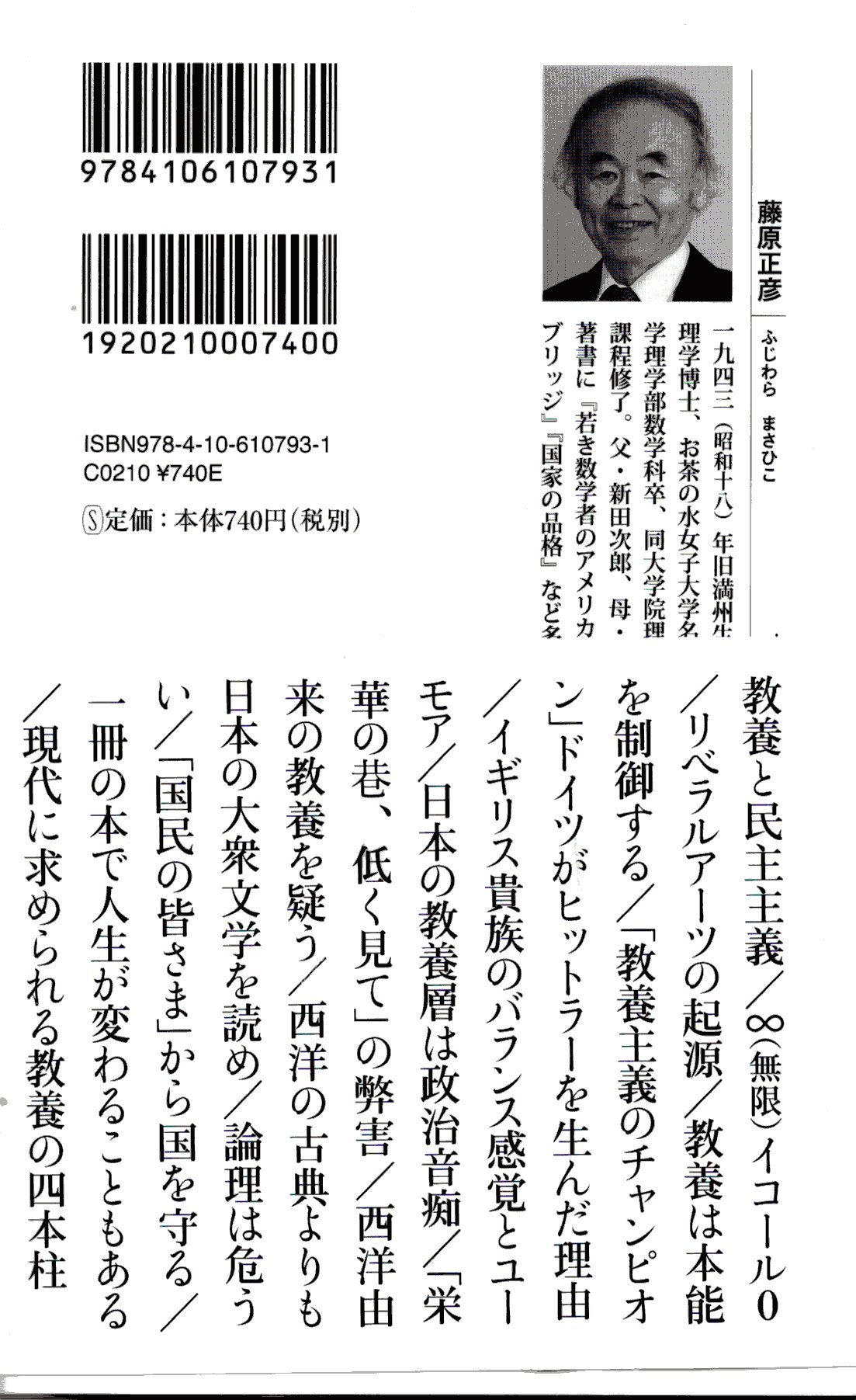 d0001610_20030260.jpg