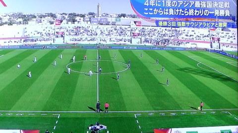 1/21(月) アジアカップ サウジアラビア戦_a0059812_11345021.jpg