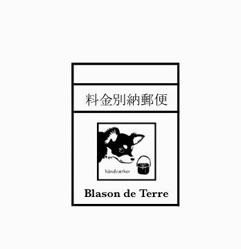 スペシャルオーダー会 2 のお知らせ_f0197215_08470096.jpeg