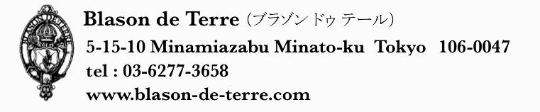 スペシャルオーダー会 2 のお知らせ_f0197215_08470388.jpeg