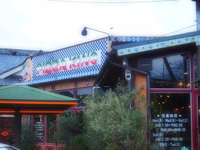 アラビアンな巨大なピザのお店「ピザキング」_d0295818_00541612.jpg