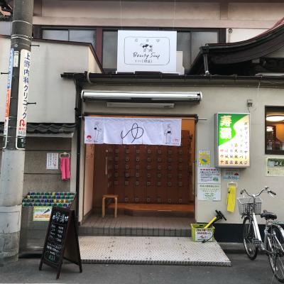 東京満喫_d0163620_23533987.jpg