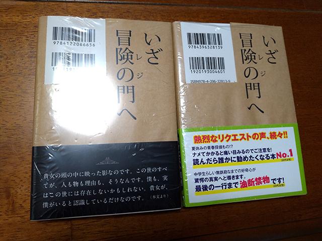 b0142122_09125512.jpg