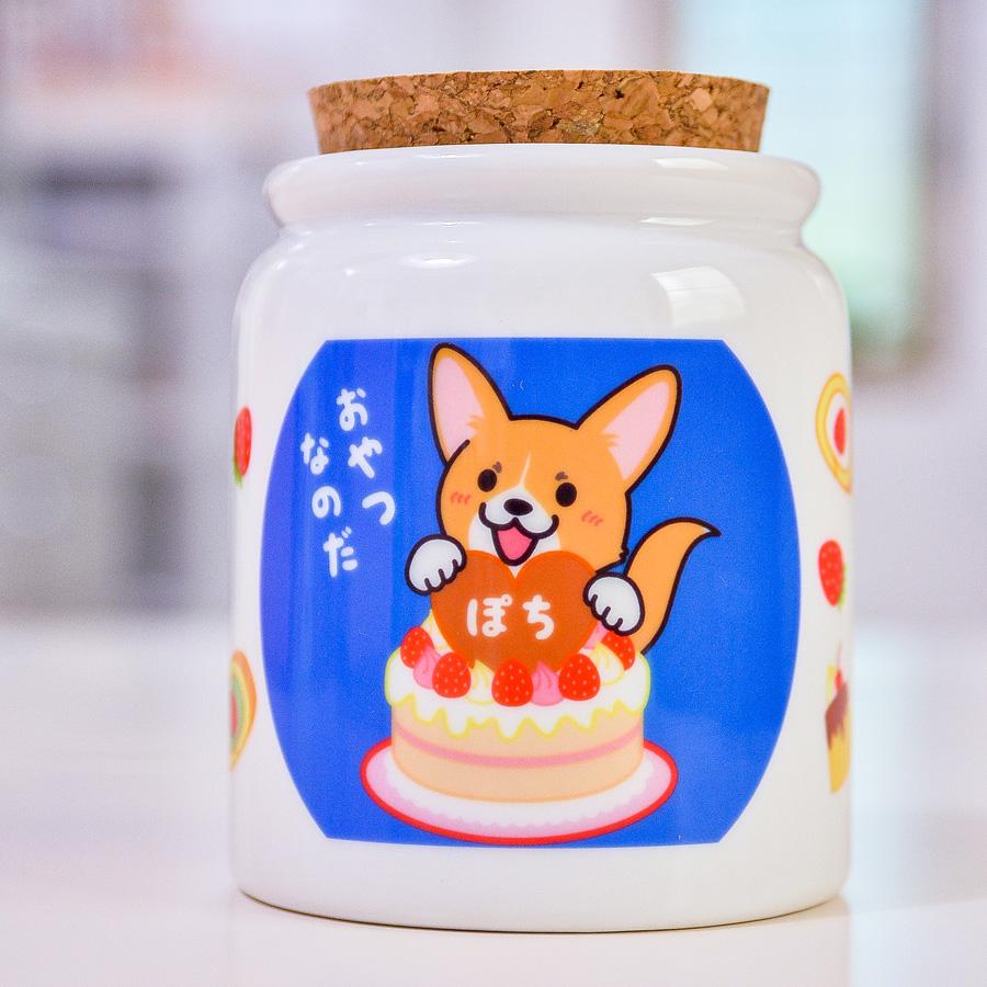 Smileちゃん、ぽちくん、さくらちゃん おやつポット_d0102523_19202712.jpg