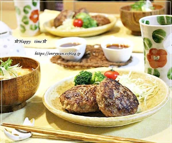 豚の生姜焼き弁当と今夜はハンバーグ♪_f0348032_18221707.jpg