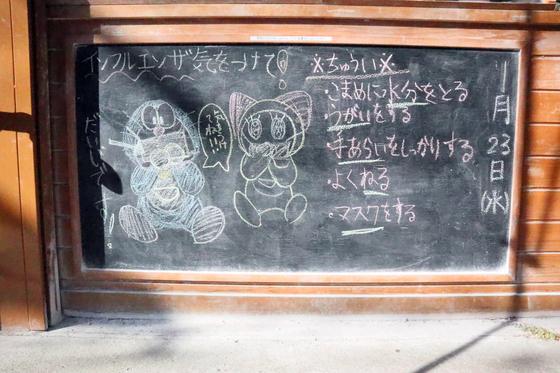 レース編み ~ テーブルセンター ~_e0222340_15553964.jpg