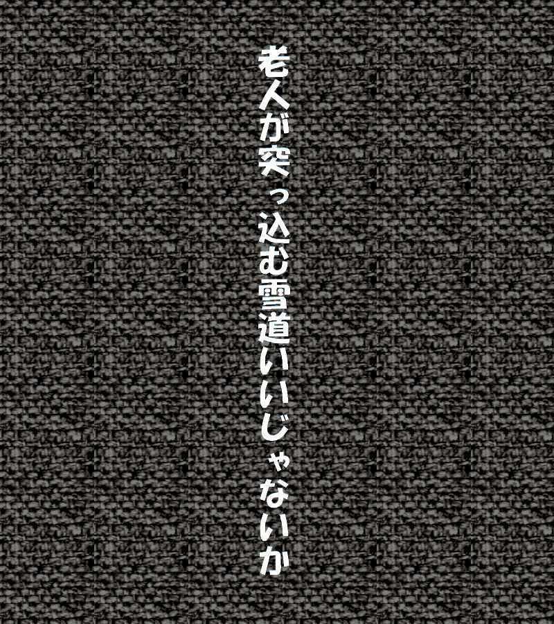 f0117041_06264739.jpg
