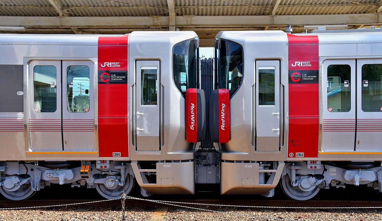 広島 227系S40・S39・A61編成R線試運転_a0251146_00040701.jpg