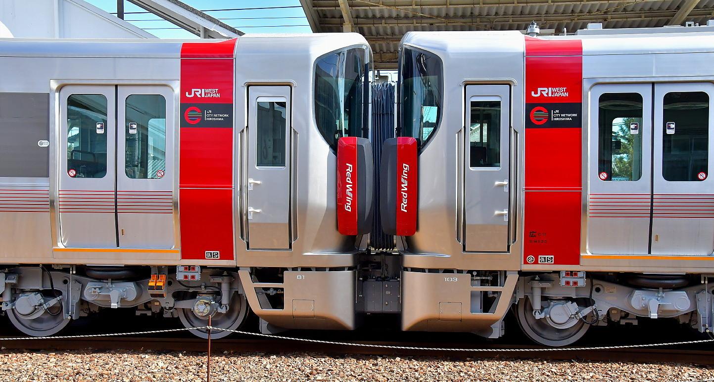 広島 227系S40・S39・A61編成R線試運転_a0251146_00133350.jpg