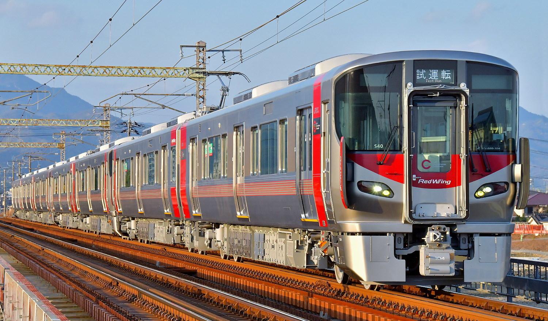広島 227系S40・S39・A61編成R線試運転_a0251146_21350737.jpg