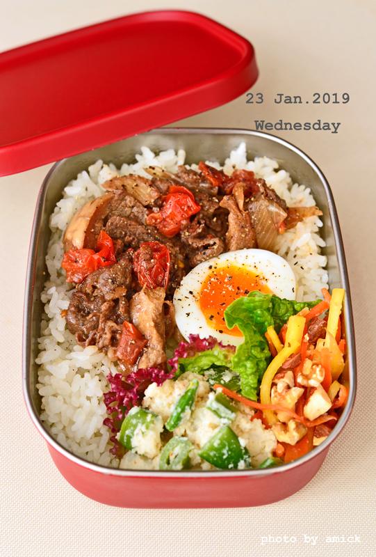 1月24日 木曜日 クローブ風味のトマト牛すき煮_b0288550_14030837.jpg
