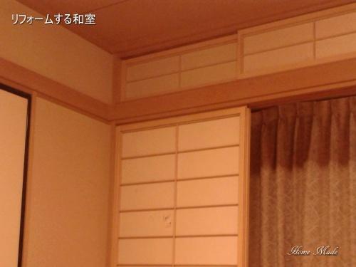 和室を使ってますか?_c0108065_10142944.jpg
