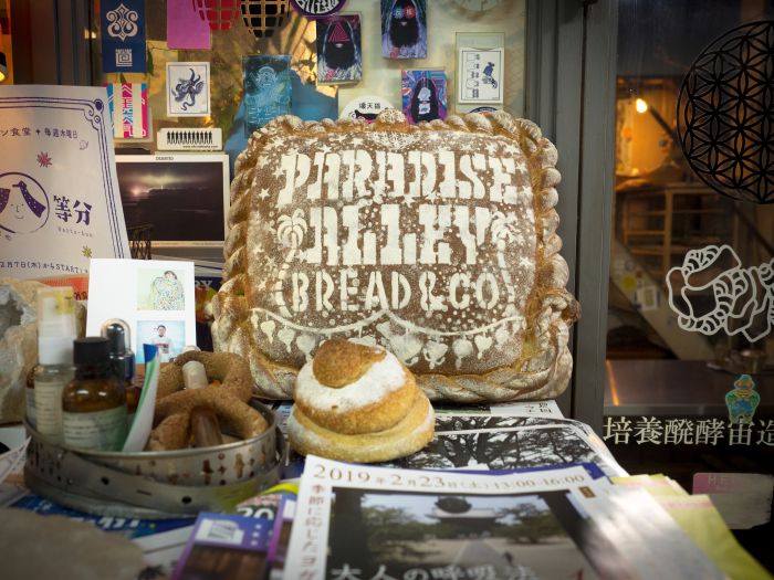 パンの看板。_b0022268_17494337.jpg