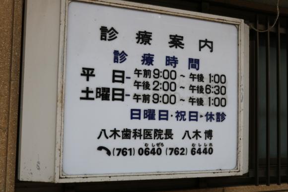 空堀通り商店街 その1(大阪市)_c0001670_15142789.jpg
