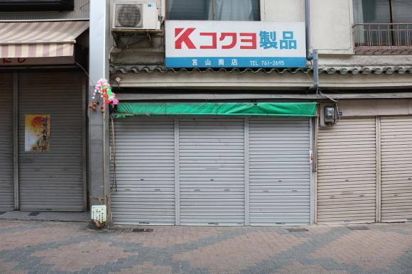 空堀通り商店街 その1(大阪市)_c0001670_15155620.jpg
