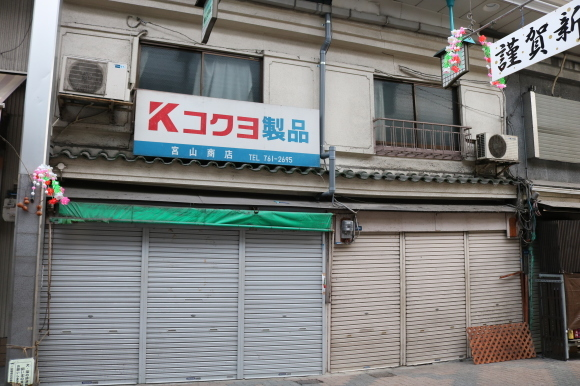 空堀通り商店街 その1(大阪市)_c0001670_15155798.jpg
