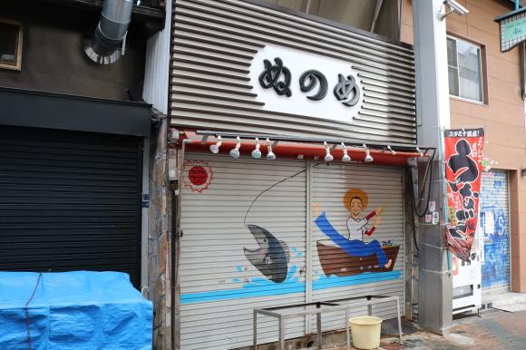 空堀通り商店街 その2(大阪市)_c0001670_15191678.jpg
