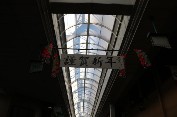 空堀通り商店街 その2(大阪市)_c0001670_15231327.jpg