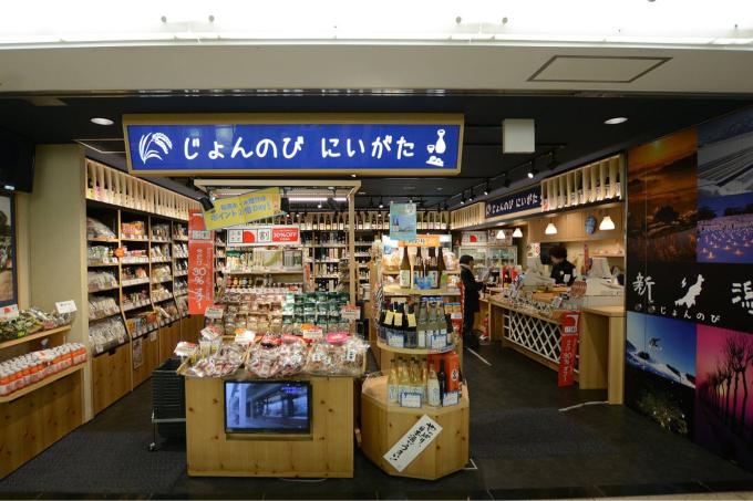 大阪「じょんのびにいがた」にて。_d0182179_18433986.jpg