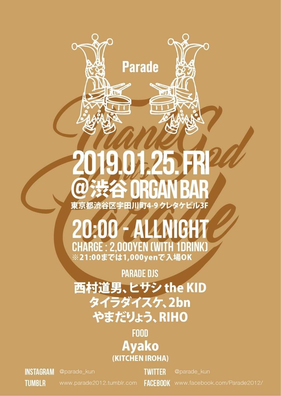 1/25 (FRI) 「Parade 」@ 渋谷 Organ Bar_e0153779_11232409.jpeg